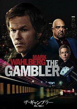 gambler.jpg